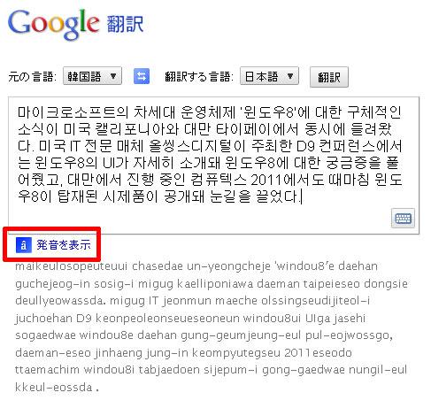 韓国 語 ほんやく