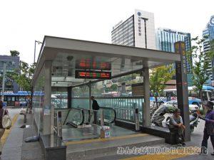 汝矣島(ヨイド)駅5番出口