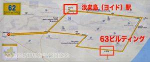 汝矣島(ヨイド)駅から63スクエア(63ビルディング)に市バスで行くマップ