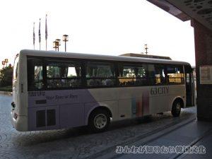 63スクエア(63ビルディング)から出発するシャトルバス