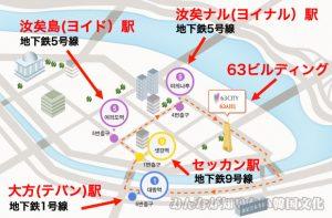 63スクエア(63ビルディング)へのシャトルバスのマップ
