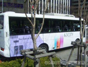 63スクエア(63ビルディング)のシャトルバス