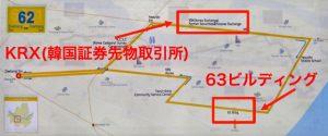 「KRX」(韓国証券先物取引所)のバス停から63スクエア(63ビルディング)に市バスで行くマップ