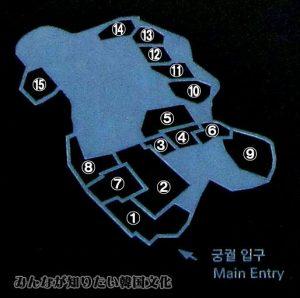昌徳宮(チャンドックン)のデータ