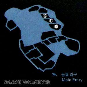 昌徳宮(チャンドックン)の地図 10番~12番(ガイドの案内による時間制エリア)