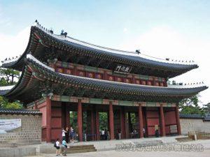 敦化門(トンファムン)