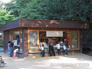 芙蓉池(プヨンチ)と宙合樓(チュンハプル)一帯にある売店