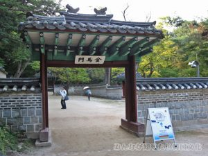 演慶堂(ヨンギョンダン)の門