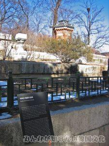 交泰殿(キョテジョン)のオンドルに繋がっている煙突
