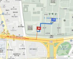 最寄り駅から景福宮(キョンボックン)へのアクセス