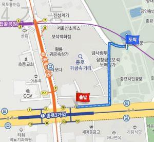 最寄り駅から宗廟(チョンミョ)へのアクセス