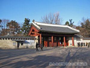 宗廟(チョンミョ)の入口
