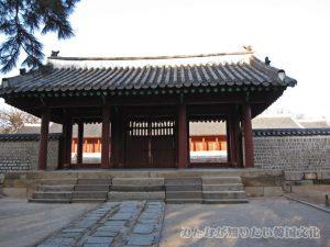 正殿(チョンジョン)の入口