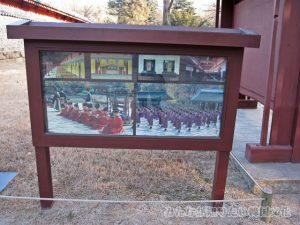 正殿(チョンジョン)で行われる祭祀の様子