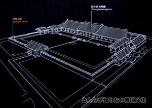 永寧殿(ヨンニョンジョン)の地図