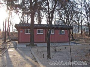 永寧殿(ヨンニョンジョン)近くにあるトイレ