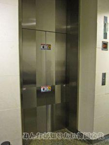 63スカイアートのエレベーター
