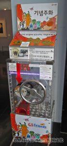 記念コインの機械