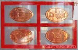 記念コインの見本