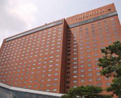 新羅ホテル(ソウル)
