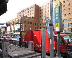 梨泰院(イテウォン)の3番出口