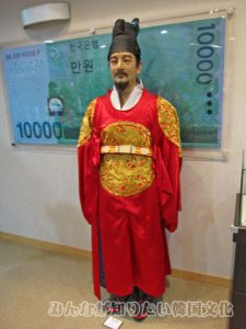 セジョン デワン(世宗大王)