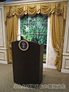 大統領が記者会見のときに使うデスク