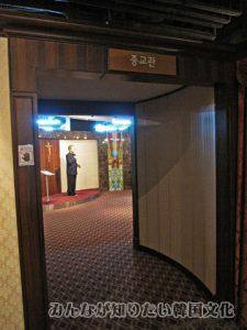 聖職者エリアの入口