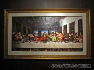 最後の晩餐1