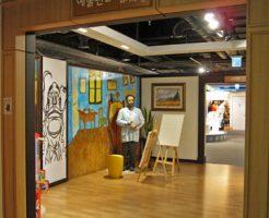 画家エリアの入口