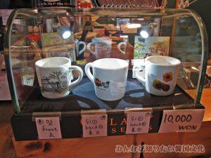 オリジナルのコーヒーカップ