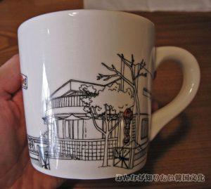 カフェモカのカップ