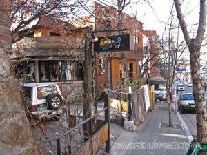 道路から見たコーヒープリンス1号店