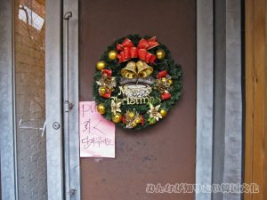 入口のドア