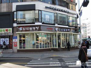 神仙(シンソン)ソルロンタン・弘大(ホンデ)店