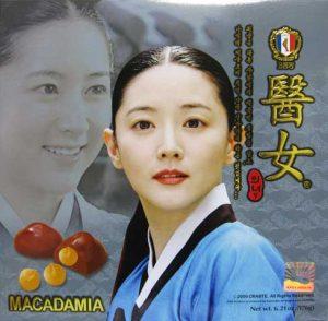 韓流ドラマのチョコレート