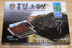 韓国のりが入ったチョコレート