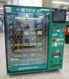地下鉄の駅にある自動販売機
